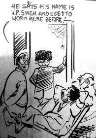 R.K. Laxman's Cartoons: V.P. Singh - I in 2020 | Political
