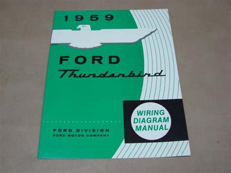 Blt Wiring Diagram Thunderbird For Ford