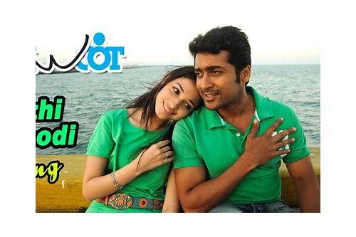 ayan tamil movie mp4 songs download