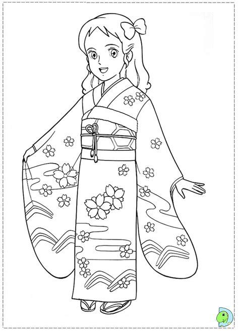 japan coloring page getcoloringpagescom