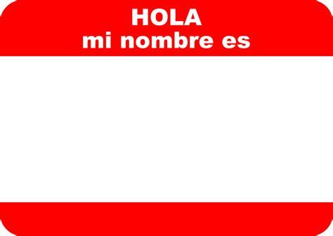 HOLA -sticker set- by dfmurcia on DeviantArt
