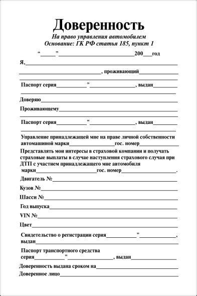 Как написать жалобу и заявление в прокуратуру: правила составления и образец
