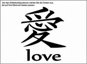 Japanisches Zeichen Für Liebe : chinesische schriftzeichen liebe td29 startupjobsfa ~ Orissabook.com Haus und Dekorationen
