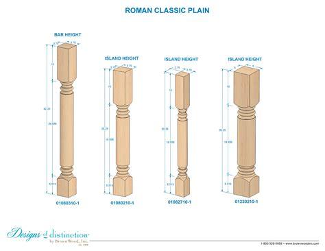 roman classic columns cabinet furniture components