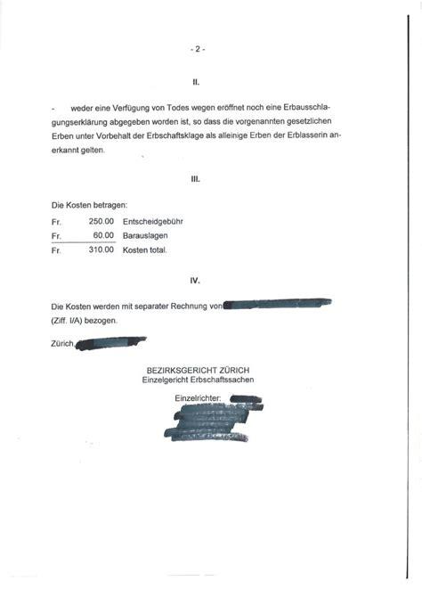 certificate  inheritance switzerland cross channel lawyers