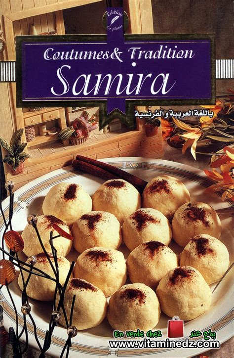 samira tv recettes de cuisine holidays oo