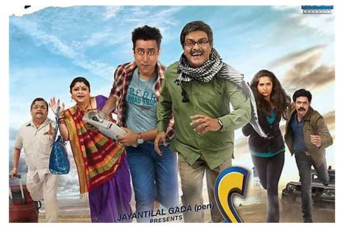 gujjubhai most wanted gujarati movie hd download