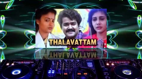 Malayalam Dj Remix Nonstop Evergreen Car Jukbox Songs