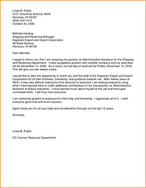 appreciation letter templates appreciation letter sample template resume builder