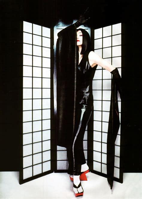 Pud Whackers Madonna Scrapbook Hatsumomo
