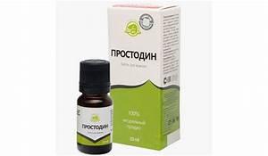 Аппарат для лечения простатита акватон