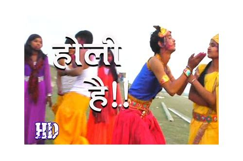 new bhojpuri holi dj song 2018 mp3 download