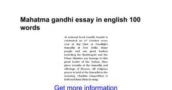 short essay on mahatma gandhi pdf merge  s dream essay reviews media bias essay xcentral using he in an essay  demystifying dissertation writing name essay about mahatma gandhi essay  short
