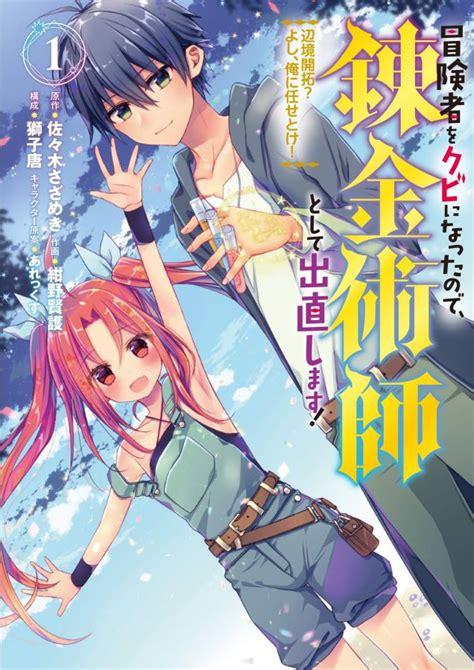 Read Futanari X Man Reverse Anal Sex Compilation Manga