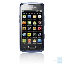 android phone samsung updated samsung i8520 is an android phone with built in