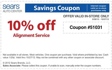 27952 Sears Promo Code 15 by Sears Auto Center Coupon Code I9 Sports Coupon