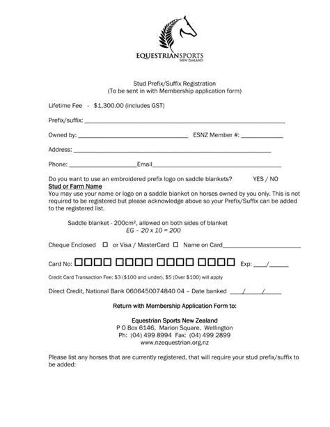esnz registration forms policies esnz