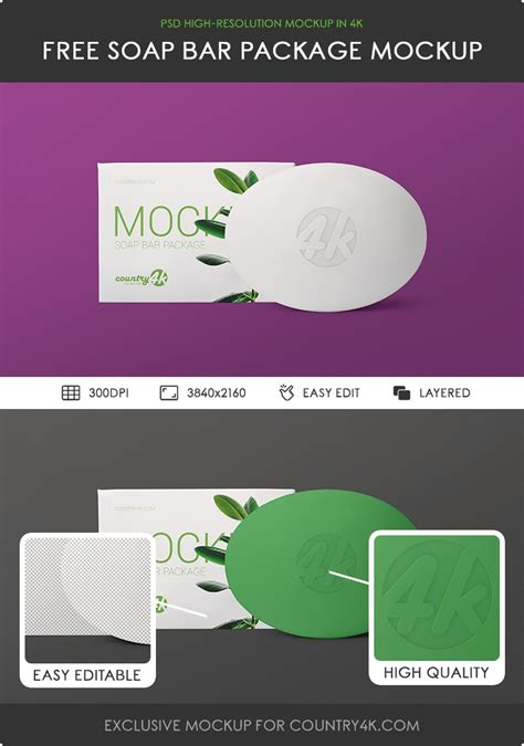 It comes in psd format in 5000 x 3333 pixels resolution. Free Soap Bar Package MockUp - Counrty4k