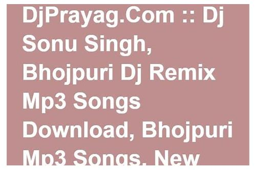 dj sonu mp3 songs download