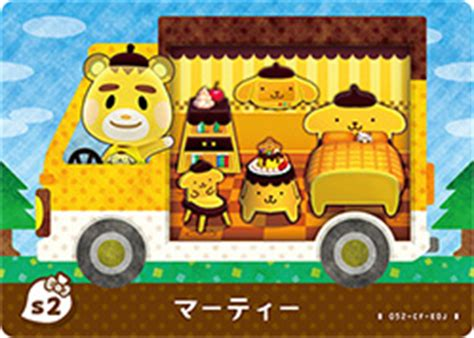 update animal crossing amiibo cards collaboration