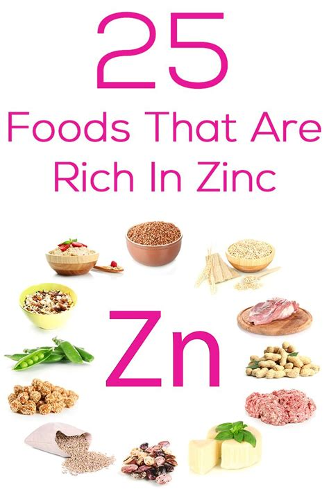 cuisine zinc top 25 foods that are rich in zinc 25 as and plays