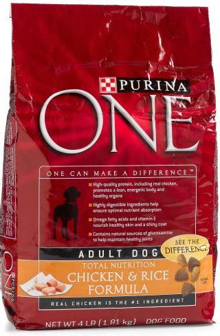 rare  purina   lb bag  dog food coupon mailed