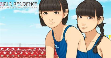 Girls Residence Fantiajp1419