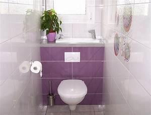 Modele De Wc : wc suspendu avec vasque galerie wici bati ~ Premium-room.com Idées de Décoration