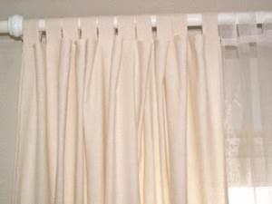 Rideaux à Pattes : coudre ses rideaux 2 pattes ou nouettes sur tringles sew curtains feet or rods on nouettes ~ Teatrodelosmanantiales.com Idées de Décoration