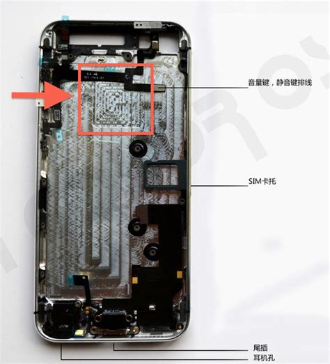 locate a cell phone position free why do samsung mobile phone batteries come with a chip