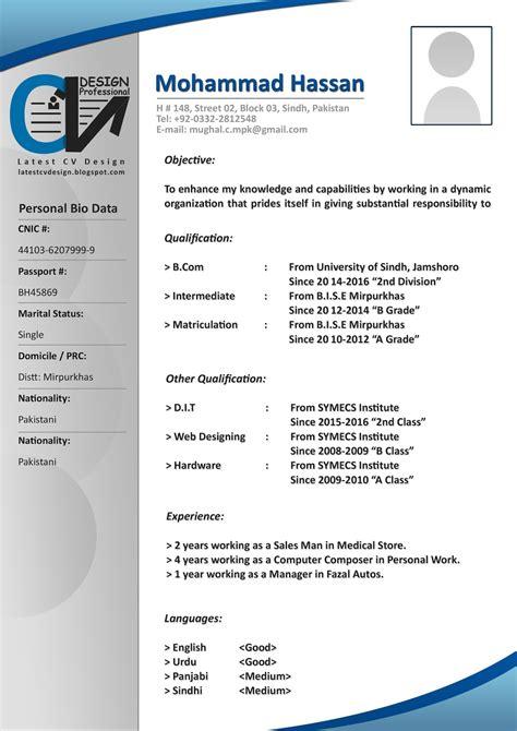 Free Cv Format by Cv Design Cv Formats Free
