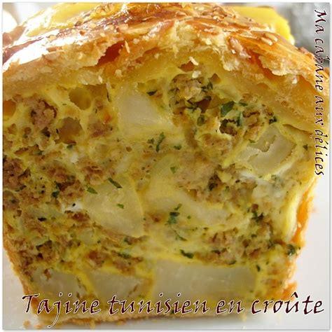 cuisine tunisienne ramadan tajine tunisien en croute cuisine tunisienne tunisian