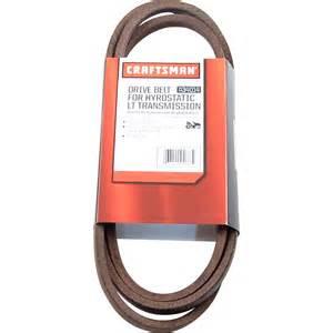 craftsman drive belt for hyrostatic lawn tractor