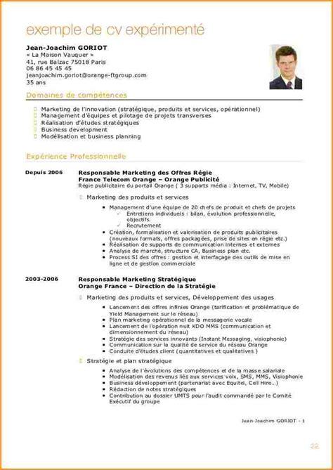 Cv étudiant by Cv Etudiant Competences