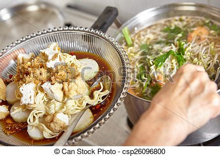 Stock Photography Of Lontong Mie In Indonesian For Its