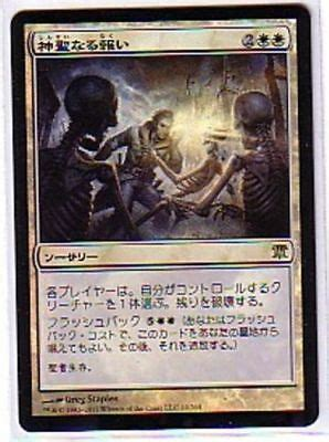 Chandra, awakened inferno m20 foil mtg proxy magic the gathering tournament proxies gp fnm available sale! MTG 3X JAPANESE FOIL INNISTRAD DIVINE RECKONING MINT MAGIC THE GATHERING CARD   eBay