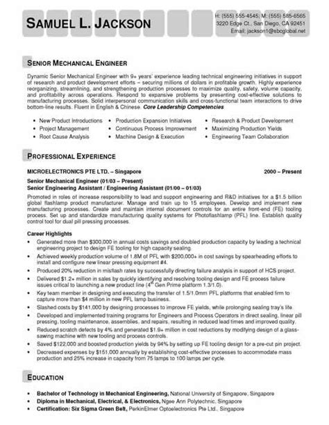 Mechanical Quality Experience Resume by 14 Best Images About Resumes On Professional