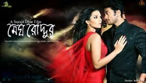 Bangla Mousumi Sex