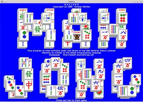 Msn Mahjong Tiles Free by Mahjongg Tiles 2016 Car Release Date