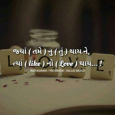 gujarati images gujarati quotes quotes thoughts