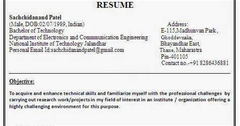resume format for electronics and communication