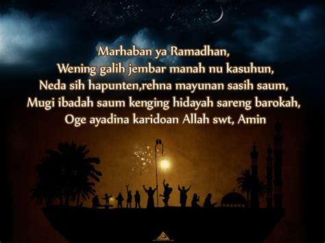 gambar dp bbm ucapan bulan puasa ramadhan  gambar aneh unik lucu