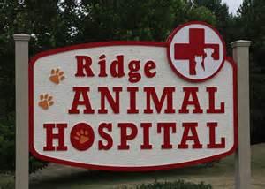 ridge animal hospital farmville veterinarian the ridge animal hospital
