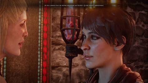 Dragon Age™ Inquisition Sera Sex Scene Youtube