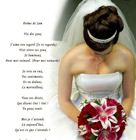 citation de demande en mariage quotes for husband citation pour demander en mariage