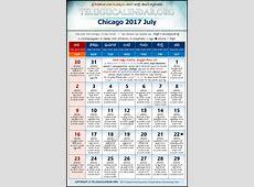 Chicago Telugu Calendars 2017 July