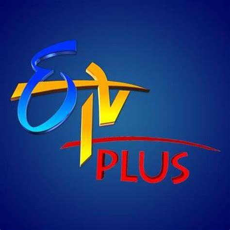 ETV Plus India - YouTube