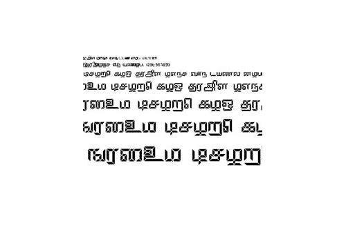 Tscii tamil fonts download :: dipakissand