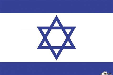 Israeli Flag  Pacificstock Canvas