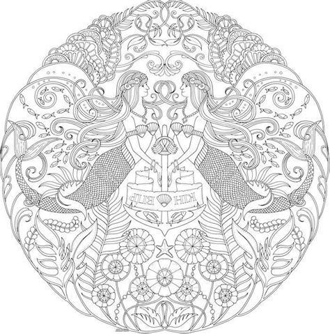 Maritime Motive Zum Ausmalen by 1001 Coole Mandalas Zum Ausdrucken Und Ausmalen